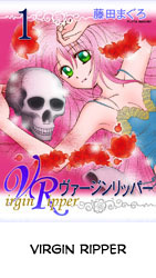 Virgin-Ripper-small-cover